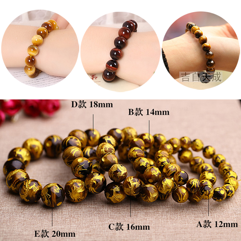 Opening of natural tiger eye bracelet female carved dragon domineering male models crystal bracelets lucky mascot red gold color