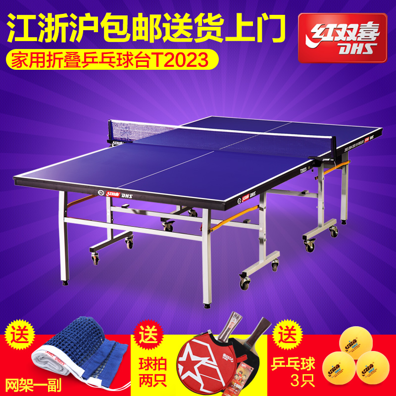Opening preferential dhs dhs wheeled mobile folding table tennis tables household indoor table tennis table t2023
