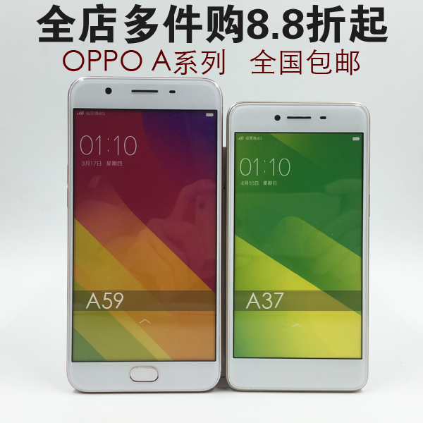 Oppo a59 model croquettas/a53/a51/a37 1:1 emulational model original mobile phone model metal machine