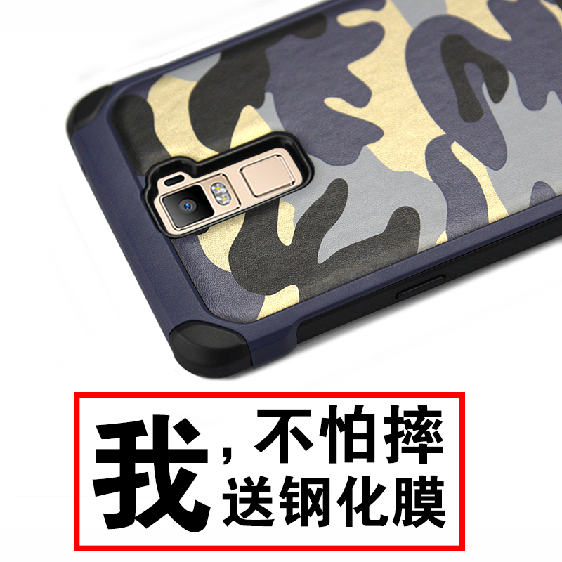Oppo phone shell lanyard oppor7s r7 r7s oppor7plus male silicone protective sleeve popular brands female camouflage