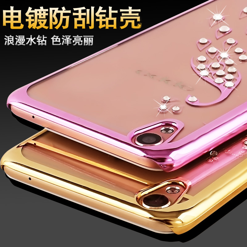 Oppor9plus 0PP0r9Plustm phone shell transparent diamond oppe hard shell protective sleeve a new soft shell