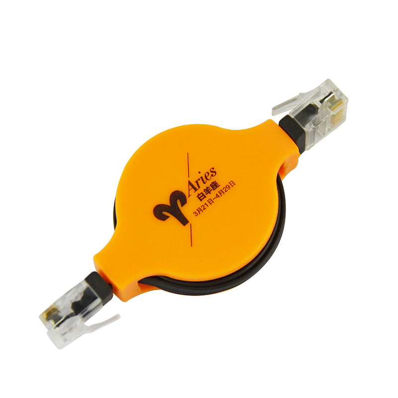 Orange 1.5 m 2.5 m retractable cable network cable computer network cable retractable cable internet line portable notebook