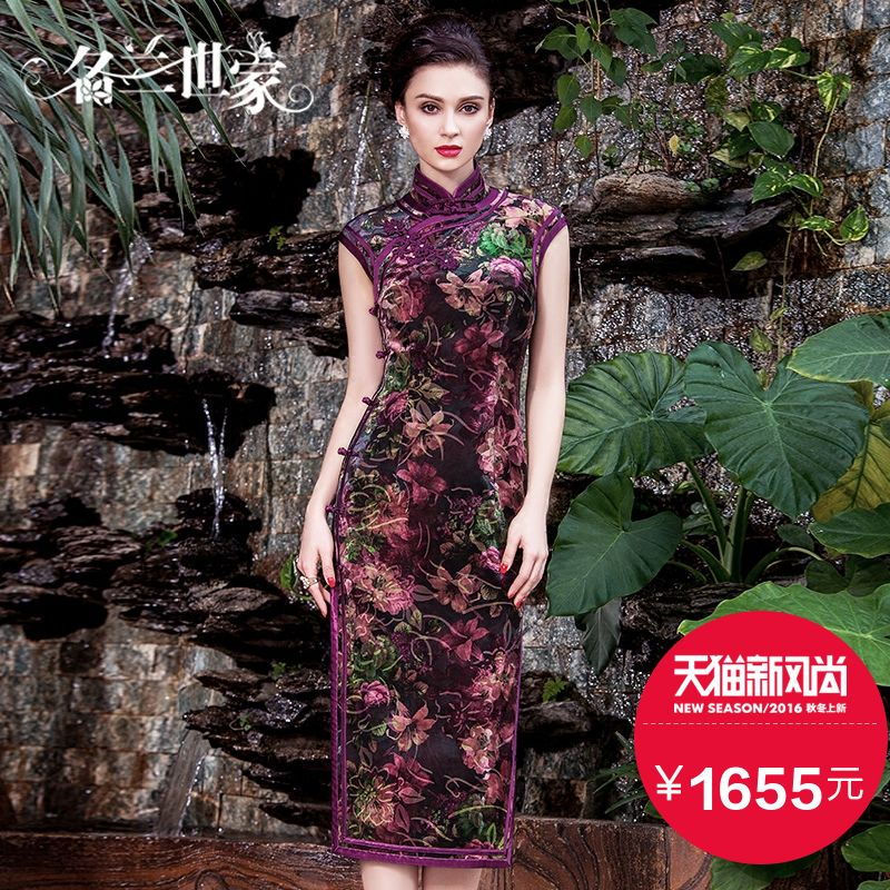 Get Quotations Orchid Family Name Retro Womens Mother Wedding Dress Will Chinese Brand Velvet High Slit