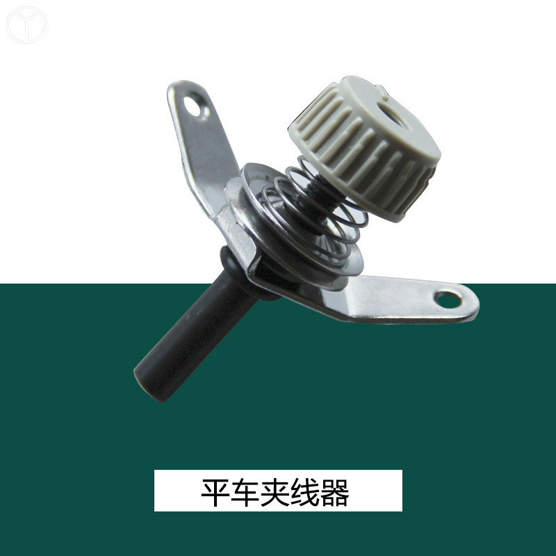 Ordinary flat industrial electric sewing machine flatcar industrial sewing machine gripper industrial sewing machine parts