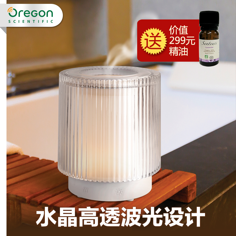 Oregon aromatherapy essential oils aromatherapy fragrance lamp humidifier vaporizer fragrance lamp bedroom mute New free shipping