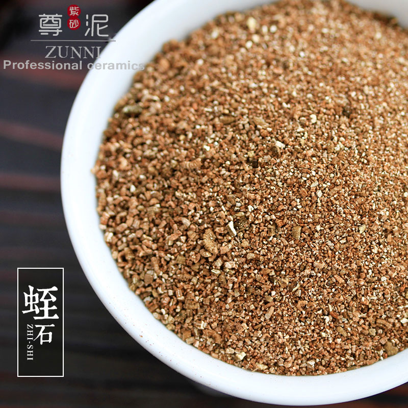 Organic fertilizers more meat plant material growing media vermiculite breathable permeable good common soil nutrient soil medium