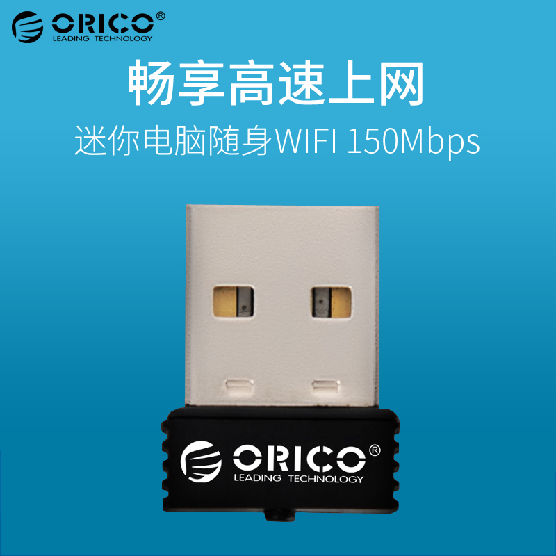 Orico mini usb wireless adapter wifi receiver transmitter desktop notebook computers external ap