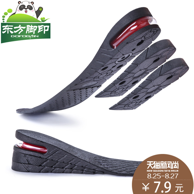 Oriental footprints increased stealth insoles men women increased pad cushioning insole sports insoles female full 5cm10cm 3cm