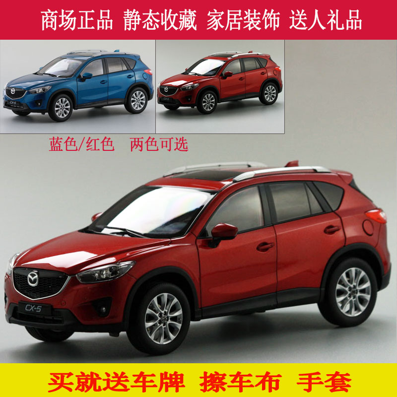 Original 20121:18 changan mazda cx5 cx-5 suv car model multicolor