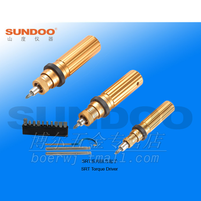 Original authentic sundoo SRT-0.3 santos preset torque screwdriver/0.6/1.2/3/6/12n. m