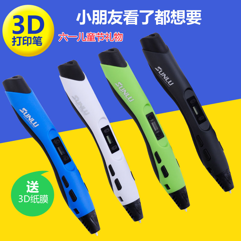 Original authentic tâ 3d-printing 3d brush pen graffiti pen children creative toys three green three generations of three-dimensional painted figure gift