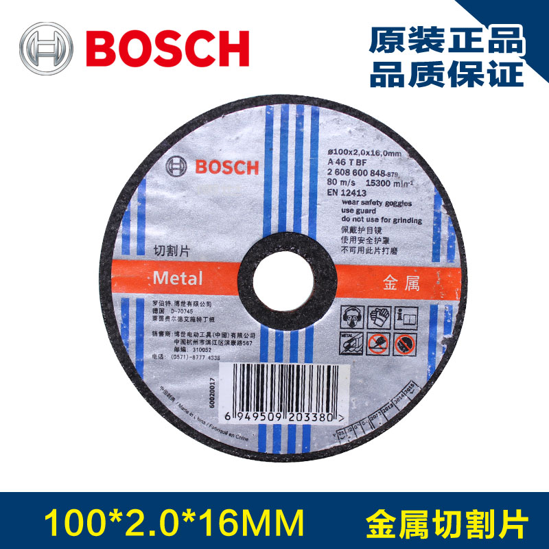 Original bosch angle grinder metal cutting saw blade cutting machine with stainless steel electric workers angleiron sliced