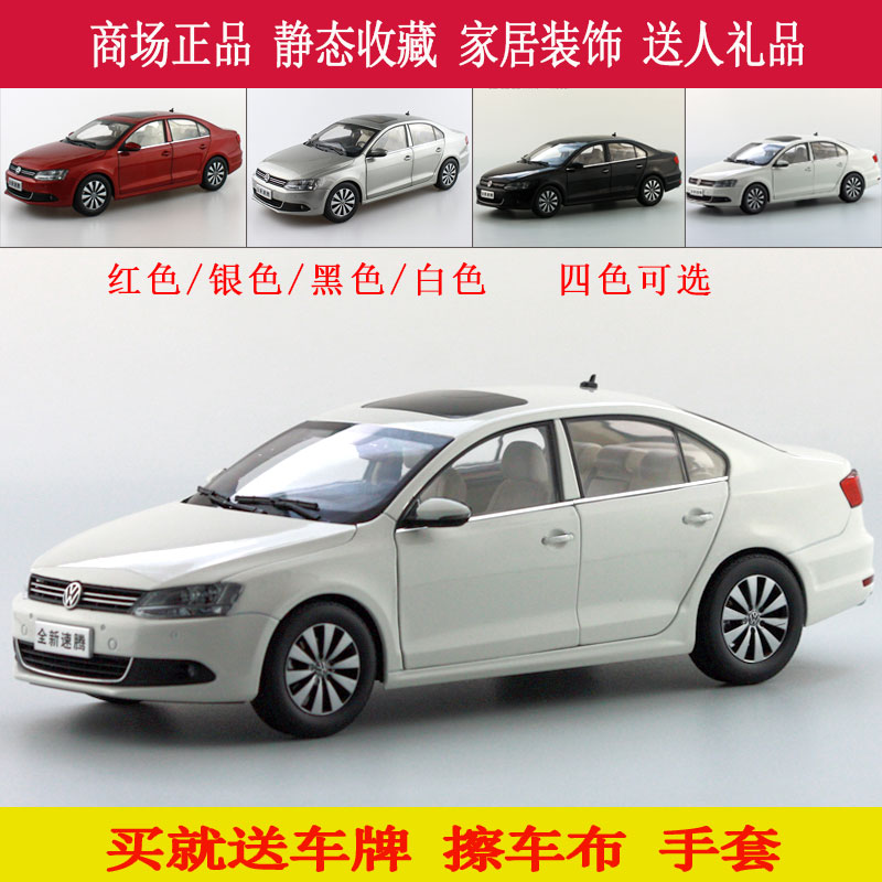 Original car model 20121:18 faw volkswagen new jetta sagitar 2012 paragraph four color options