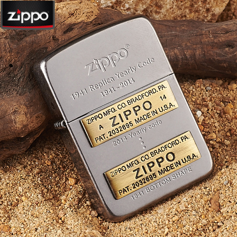 Original genuine zippo lighters engraved black ice 1941 70 anniversary of the volume of genuine limited zoppo windproof men