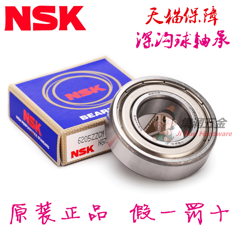 Original japan nsk6900zz size 10*22*6 motor motor mechanical precision high speed high temperature thick imported bearings