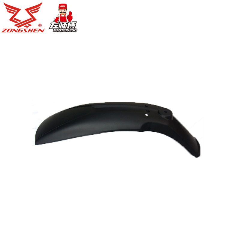 Original motorcycle accessories zongshen desert fox lzx200gy-2 front fender big fender