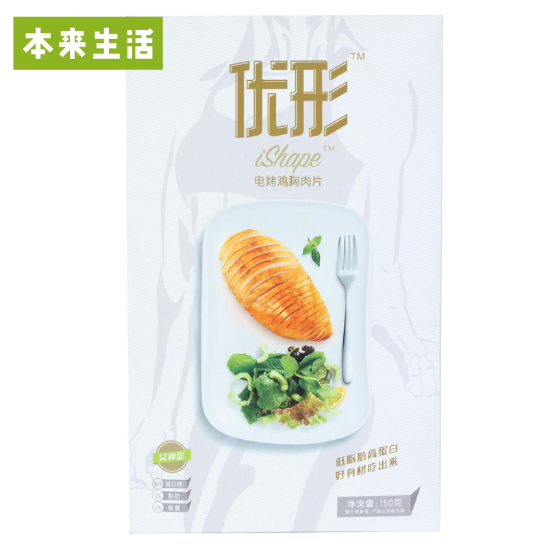 Originally life gifted shaped oven chicken breast chicken breast meat (goddess paragraph) 150g meal chicken breast chicken nuggets