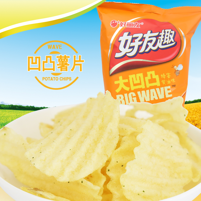 Orion friends fun crisps 75g honey butter flavor office casual eating potato chips puffed zero food