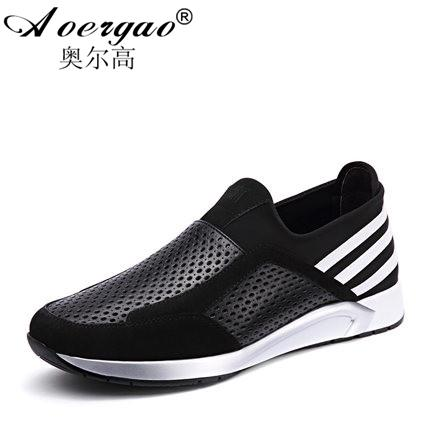 Orr high round set foot men's leather casual shoes youth summer new men's casual shoes breathable shoes