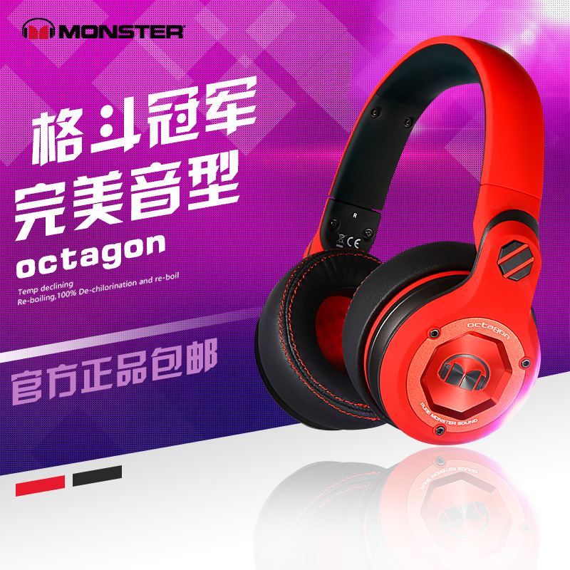 [Orufc cooperation models] monster/monster octagon orufc illiciaceae fighting the magic sound headphones free shipping!