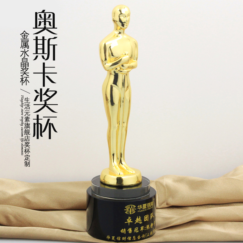 Oscar gold grade metal crystal trophy custom made to order outstanding employees who munsu trophy tournament semi permanent