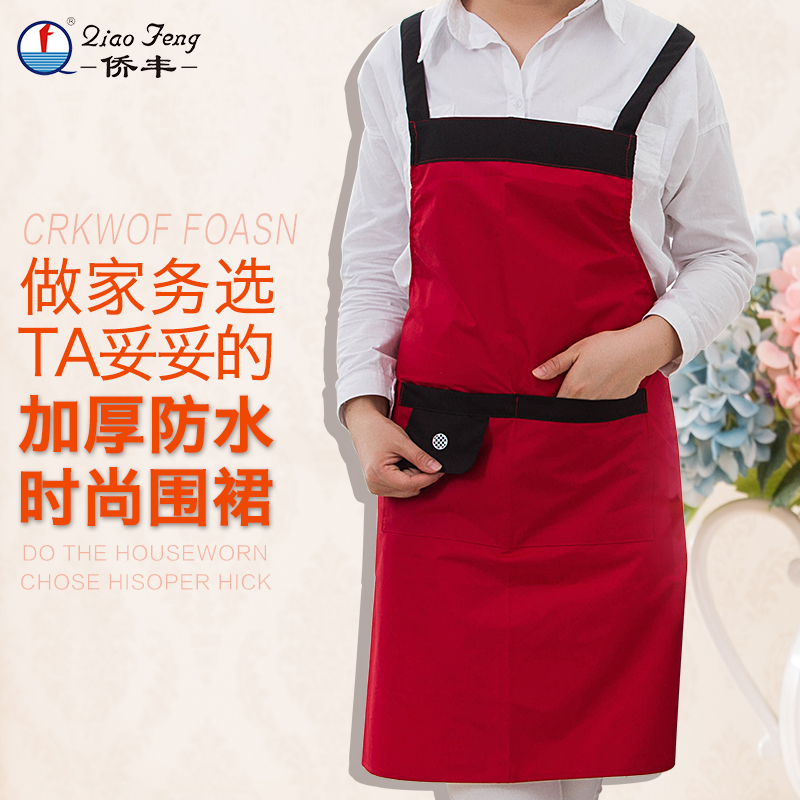 Osk kitchen water and oil repellency apron adult gowns korean version of the stylish simplicity thick overalls cute apron woman