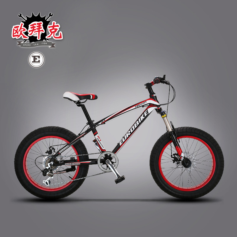Ou baike 20 skidoos inch bmx bike aluminum 4.0 inch wide tires atv bike