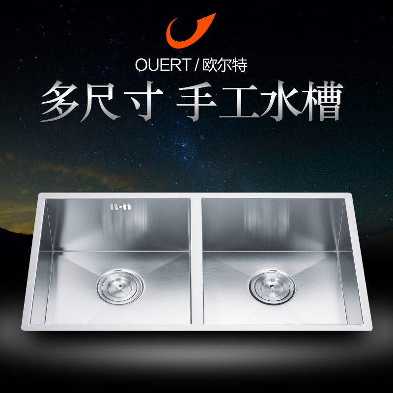 Ou erte ouert 304 stainless steel handmade kitchen sink dual slot slot vegetables basin undercounter basin large double thick