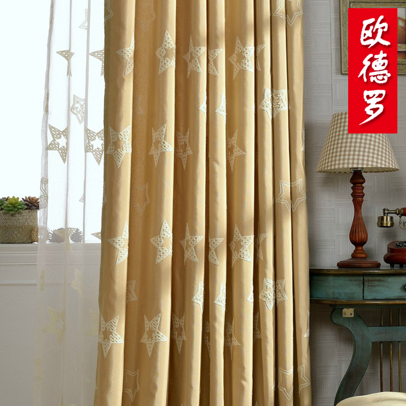 Oude luo cotton curtains modern minimalist living room bedroom windows custom finished full package [star]