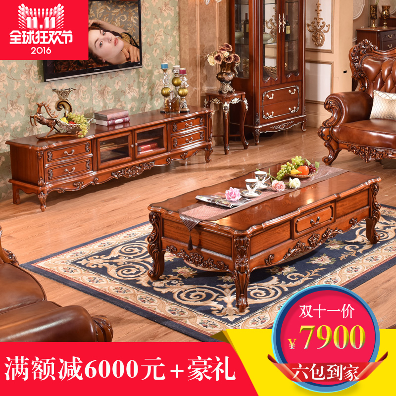Ouluo shi living room furniture american big european family coffee table cabinet combination coffee table tv cabinet suit