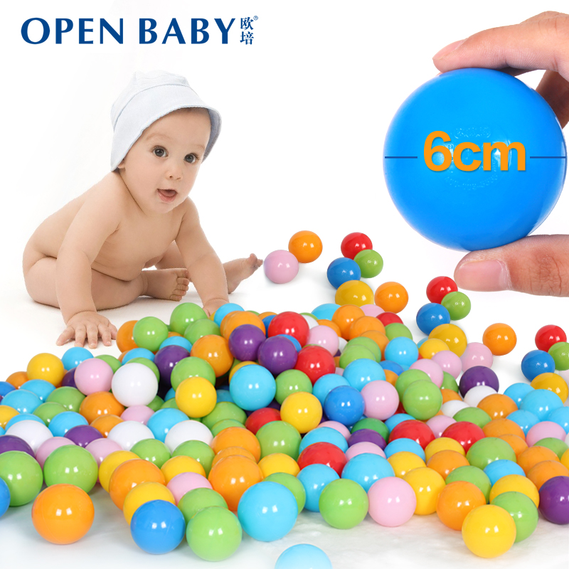 Oupei baby pool ball ball infant children's toys marine ball ball ball colored plastic balls 100 pcs bubble ball