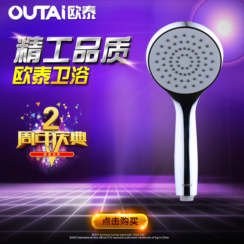 Outai allotec shower hand held shower head shower shower shower suite with shower pipe