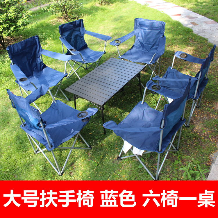 Outdoor folding tables and chairs set table beach barbecue picnic by car folding tables and chairs folding chairs combo kit