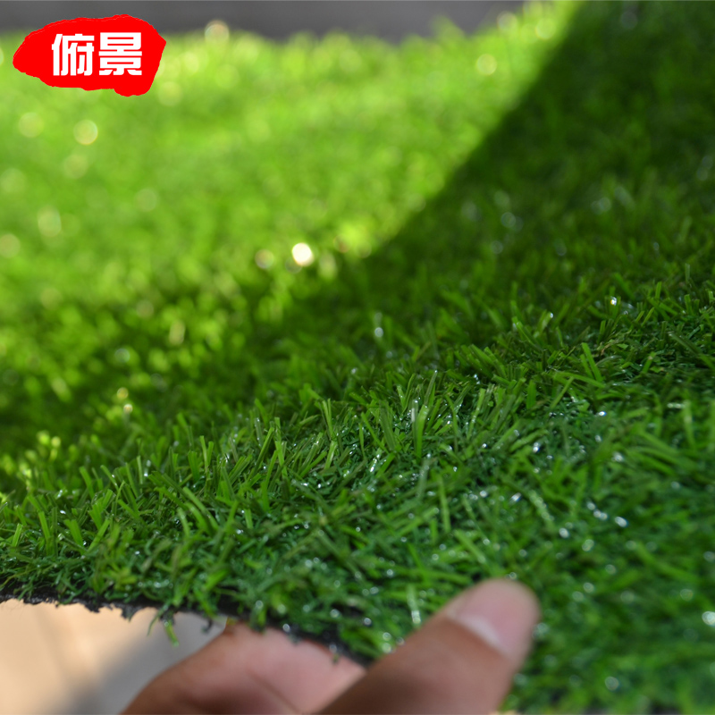 Outdoor lawn artificial turf carpet encryption balcony fake plastic lawn turf artificial grass leather artificial turf nursery