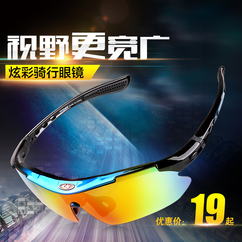 Outdoor sports bike riding glasses polarized glasses myopia sunglasses glasses windproof with pieces of common riding equipment