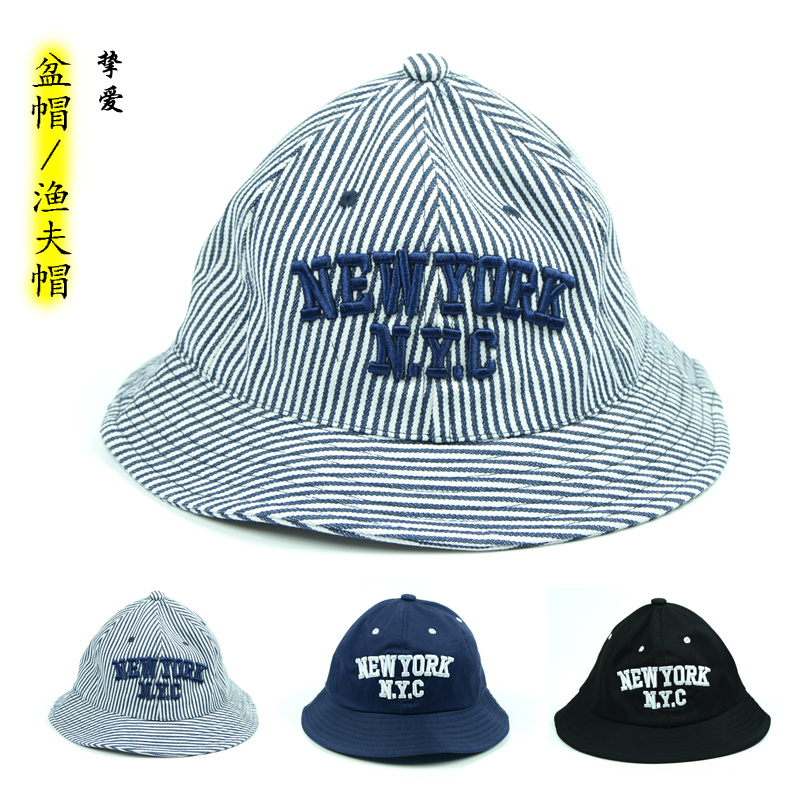 Get Quotations · Outdoor sun hat cap casual korean version of street tide  couple cloth folding sun hat bucket 64c0f221907c