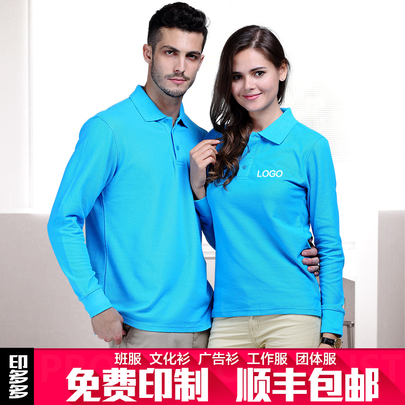 Overalls custom polo shirt custom work clothes work clothes long sleeve t-shirt shirt nightwear custom t-shirts made