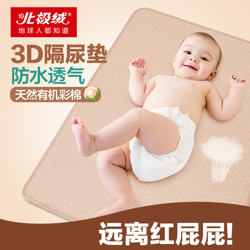 Oversized baby changing mat washable changing mat waterproof breathable mattress cotton menstrual pads newborn baby supplies for children