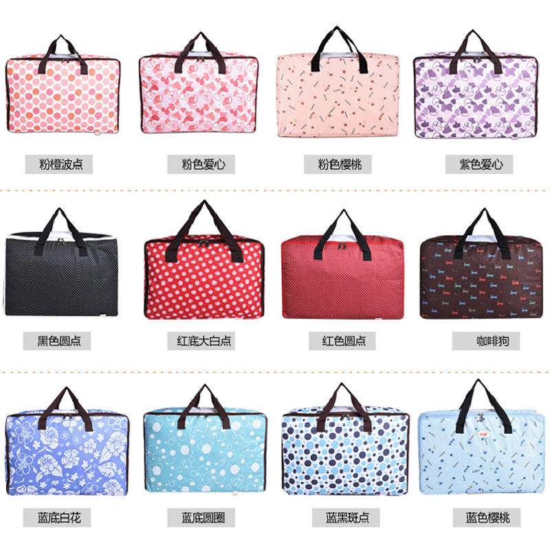 Oxford cloth bag fitted quilt quilt pouch bags luggage bags waterproof bag fitted clothes storage box moving boxes