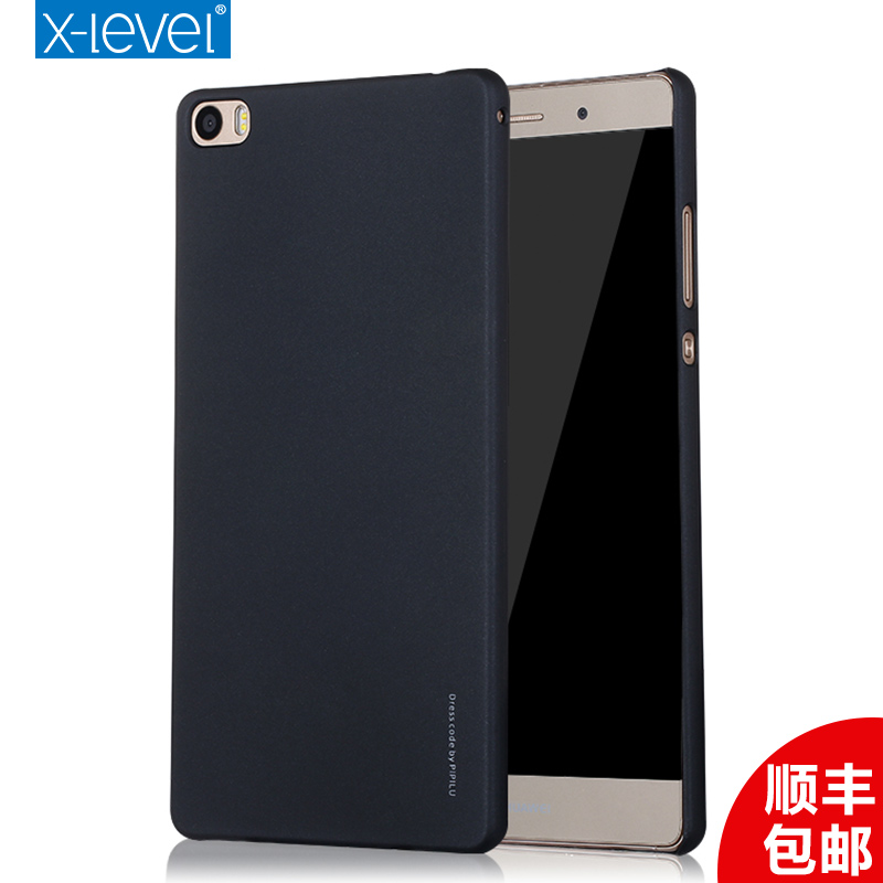 P8max P8max huawei huawei phone shell mobile phone sets 6.8 inch thin matte protective sleeve postoperculum hard outer shell