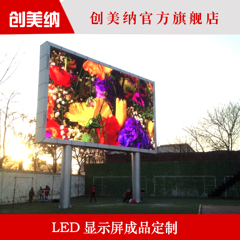 P8p6p5p2.5p4p3.91p3 indoor and outdoor full color led full color led large screen display screen customized