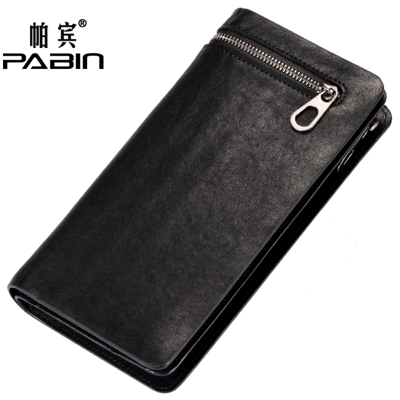 Pabin men wallet long section of soft leather zipper wallet large capacity first layer of cow leather multifunction wallet wallet korean