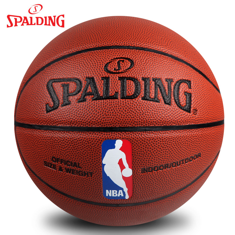 Package sf genuine spalding basketball youth basketball no. 5 children color dribble basketball pu indoor and outdoor basketball
