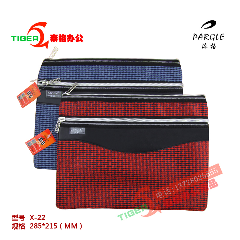 Paige b5 houndstooth pattern of dark blue color red paper bags edge bags waterproof canvas briefcase bags ordered
