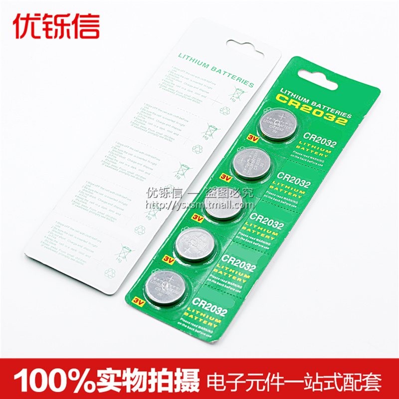 Pallets | coin cell button battery cr2032 lithium coin battery button batteries (5 pcs/3 yuan)