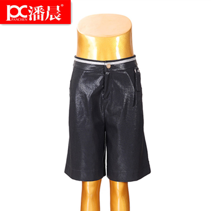 Pan chen 2016 korean version of the new fall fashion casual leather p u leather shorts female was thin loose wide leg pants pants Pants