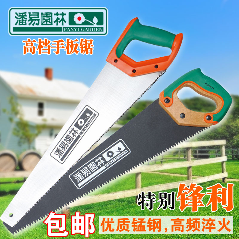 Pan yi garden fast cutting saw woodworking hand saws hand saw with a set of wooden handle handsaw logging saws shipping