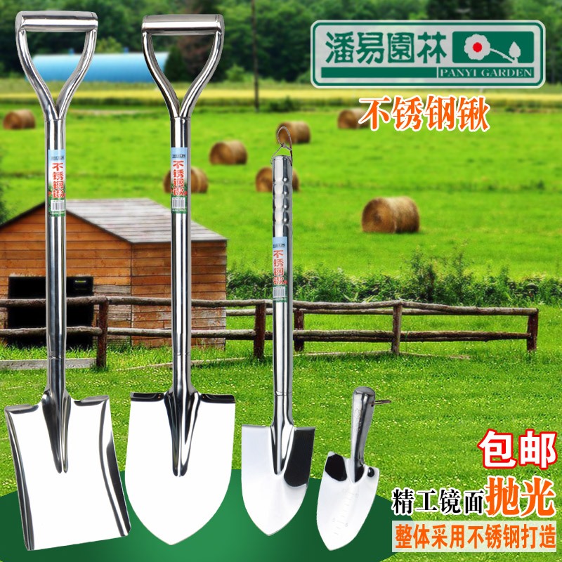 Pan yi garden stainless steel tip shovel farming gardening spade a spade a spade a spade shovel agricultural tools gardening tools free shipping