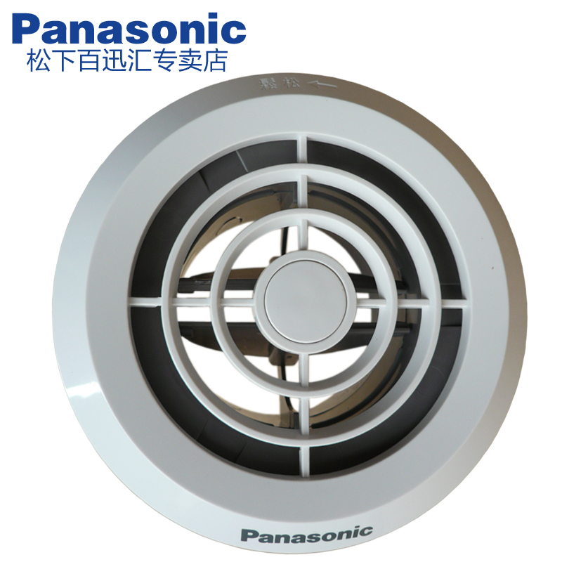 Panasonic's new air system blower total heat exchanger row of round indoor air outlet air intake vent