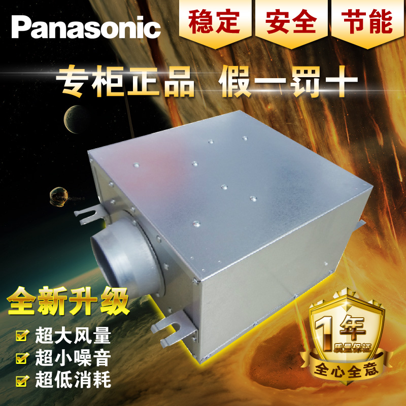 Panasonic's new air system FV-23NL3C fan-coil pipe exhaust fan exhaust fan exhaust fan silent blower machine